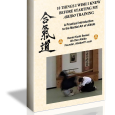 A student of Aikido techniques can maximize learning while minimizing the common pitfalls through this eBook.